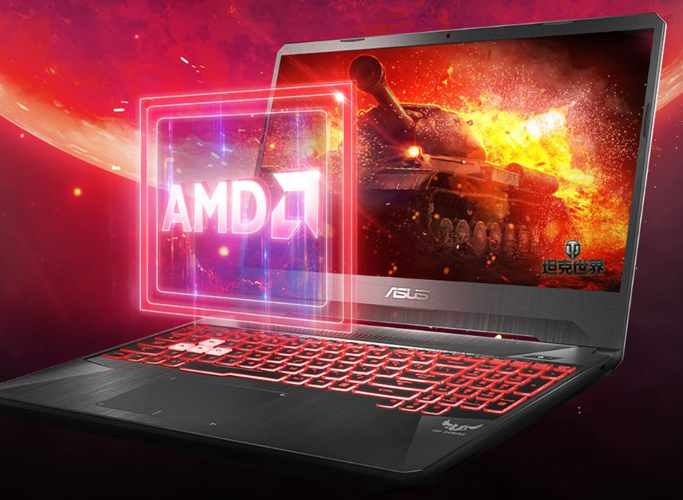Asus Reveals AMD Ryzen Powered ZenBooks